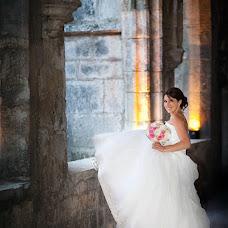 Wedding photographer Marta Szczesniak (szczesniak). Photo of 15.04.2015