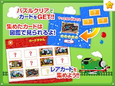 きかんしゃトーマスとパズルであそぼう!子供向け無料知育ゲームアプリのおすすめ画像3