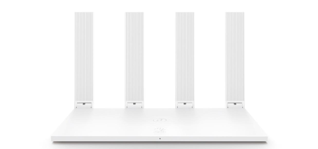 huawei-wifi-ws5200