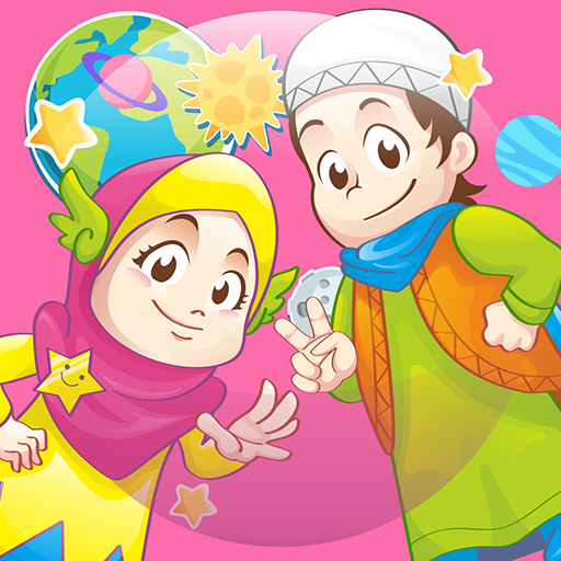 Salman and Sofia avatar image