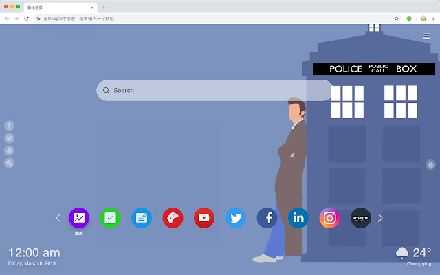 Doctor Who HD Wallpapers TVs Hot Topics