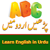 ABC Learning in Urdu