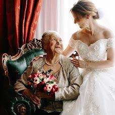 Wedding photographer Yuliya Smolyar (bjjjork). Photo of 10.07.2019