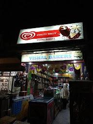 Vishal Bakers photo 1