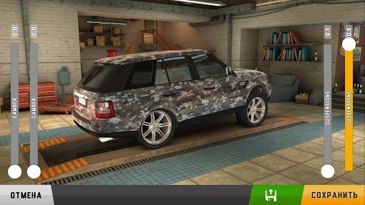 Offroad 4x4 Range Rover 1.0.5 screenshots 1