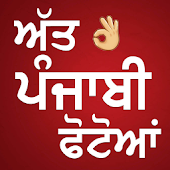 Punjabi Photos - Att Punjabi Photos