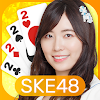 SKE48's President is never-end APK Icon