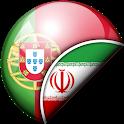 Portuguese-Persian Translator icon