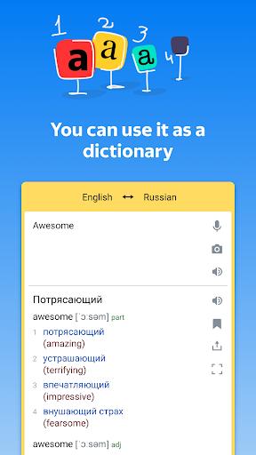 Yandex.Translate screenshot 4