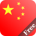 Chinese+ Free icon