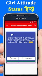 Girl Attitude Status Hindi- screenshot thumbnail