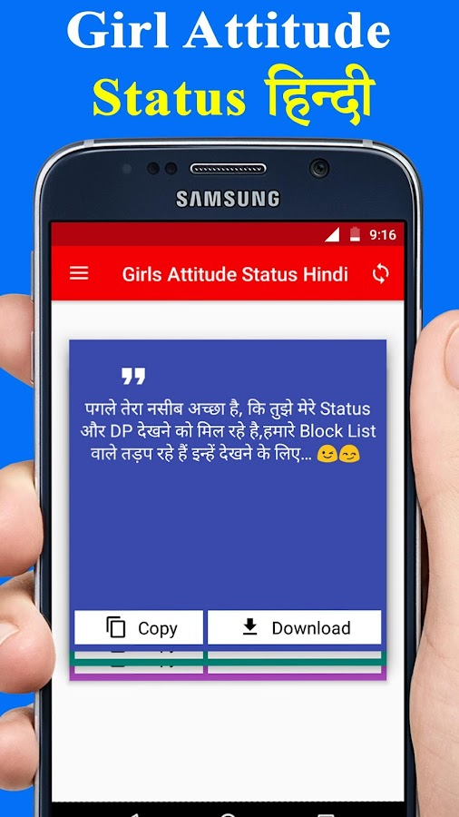 Girl Attitude Status Hindi- screenshot