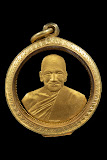 เหรียญเพริธ ปี2537 พิมพ์ใหญ่ เนื้อทองคำบริสุทธิ หลวงพ่อเปิ่น วัดบางพระ