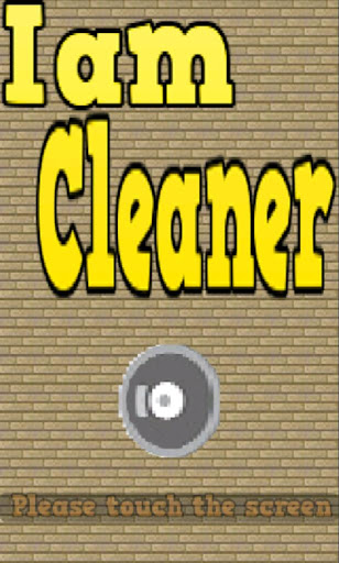 I am Cleaner