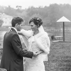 Wedding photographer Aleksandr Menkov (menkov). Photo of 20.04.2016