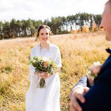 Wedding photographer Ivan Kozyk (id13099075). Photo of 26.10.2017