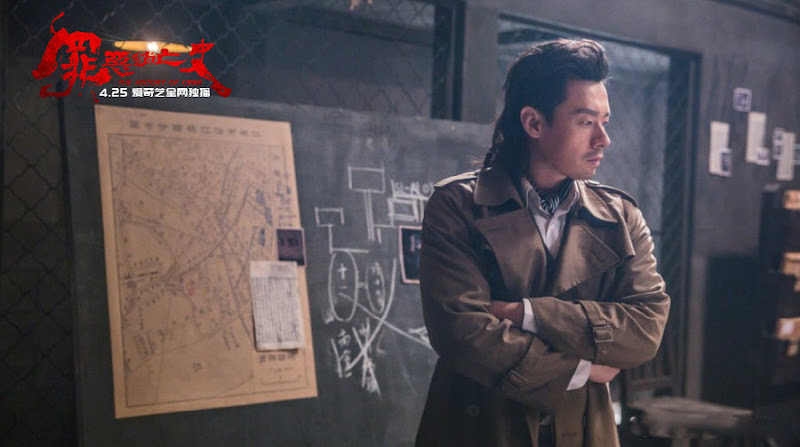 The History of Crime China Web Drama