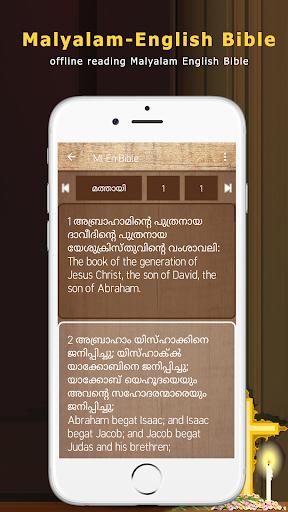 Malayalam English Bible screenshots 6