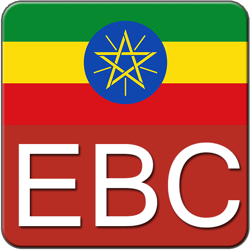 ETV / EBC - Ethiopian TV Live Icon