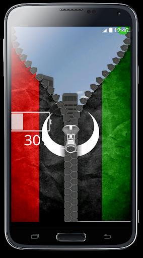 Libya Zipper Lock