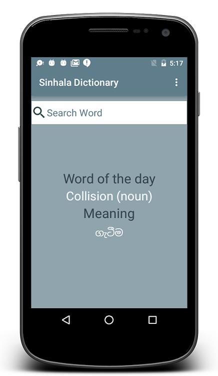 English to Sinhala Dictionary – (Android Applications) — AppAgg