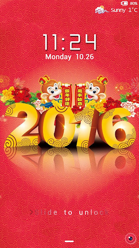 Happy new year 2016- iDO theme