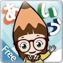 Japanese Study Step1 (Free) icon