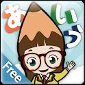 ひっきヒメと にほんごの勉強 STEP1 (無料) icon