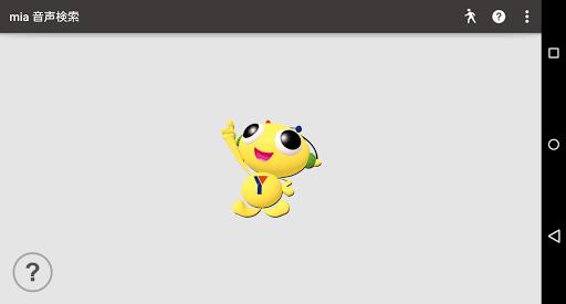 miau97f3u58f0u691cu7d22uff5cpowered by netpeople 1.3.7.6 Windows u7528 4
