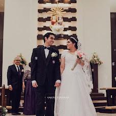 Wedding photographer Angel Eduardo (angeleduardo). Photo of 14.12.2016