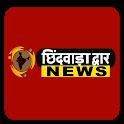 Chhindwara Dwar News icon