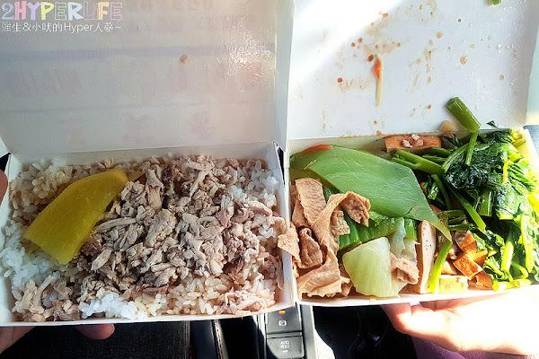 王家香火雞肉飯