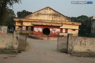 Photo: Auditorium in Panchagarh city