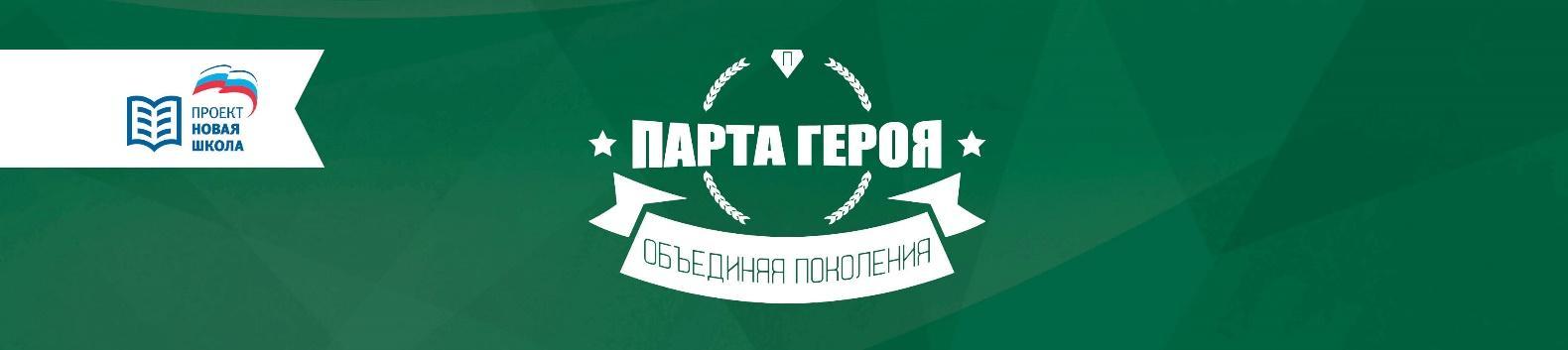 http://school30.roovr.ru/netcat_files/userfiles/Mart2019/foto_1_razdel.jpg