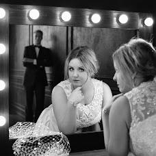 Wedding photographer Marta Poczykowska (poczykowska). Photo of 21.08.2018
