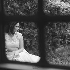 Wedding photographer Maksim Drozhnikov (MaximFoto). Photo of 04.06.2018