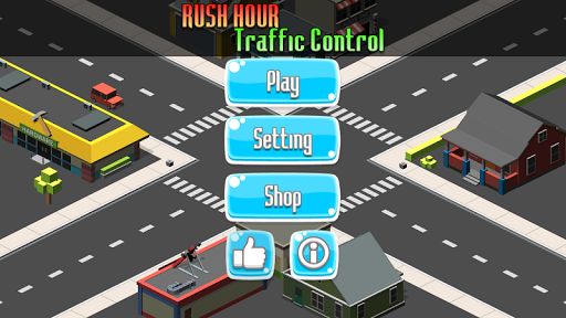 高峰時段的交通管制
