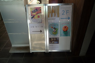 Photo: 2階奥にある展示室ACT5での展示です。