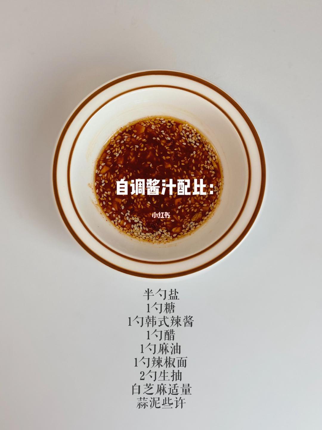 低卡捞生_okjer.com