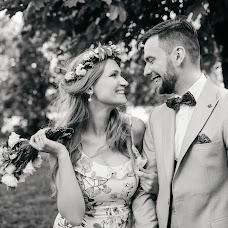 Wedding photographer Vladislav Malinkin (Malinkin). Photo of 12.06.2018