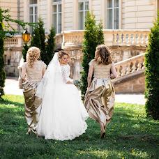 Wedding photographer Vasyl Travlinskyy (VasylTravlinsky). Photo of 07.05.2018