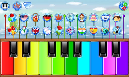 Children's piano.  screenshots 3