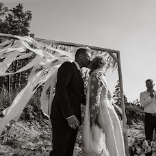 Wedding photographer Kseniya Bazderova (kbaz). Photo of 24.11.2018