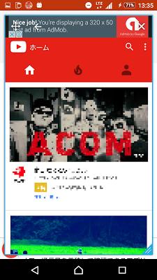 Small Tube - screenshot