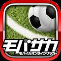 サッカーゲーム モバサカ2016-17無料戦略サッカーゲーム