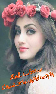 urdu shairy 2018 gohar - náhled