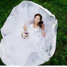 Wedding photographer Natalya Nikulina (nnikulina). Photo of 11.06.2013
