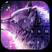 Sky Universe Beast Keyboard