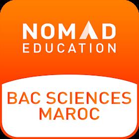 Bac Sciences Maroc 2019 - Révision, Cours, Quiz
