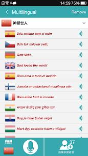 Translate Voice(translator) Pro v1.1.3 APK 2